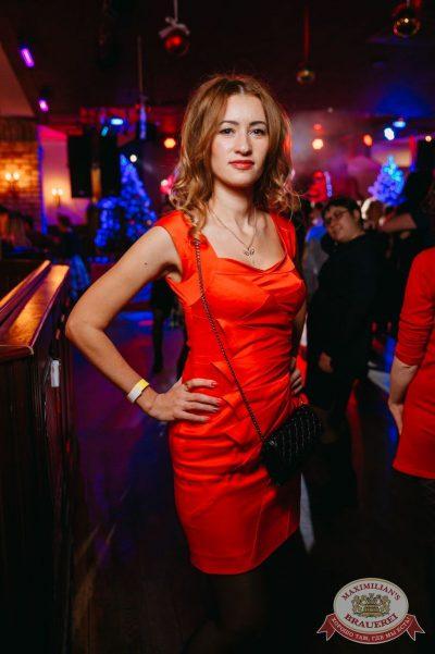 «Дыхание ночи», 6 января 2018 - Ресторан «Максимилианс» Красноярск - 27