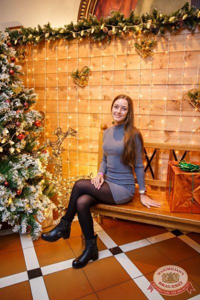 «Дыхание ночи», 6 января 2018 - Ресторан «Максимилианс» Красноярск - 3