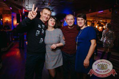 «Дыхание ночи», 6 января 2018 - Ресторан «Максимилианс» Красноярск - 30