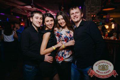 «Дыхание ночи», 6 января 2018 - Ресторан «Максимилианс» Красноярск - 33