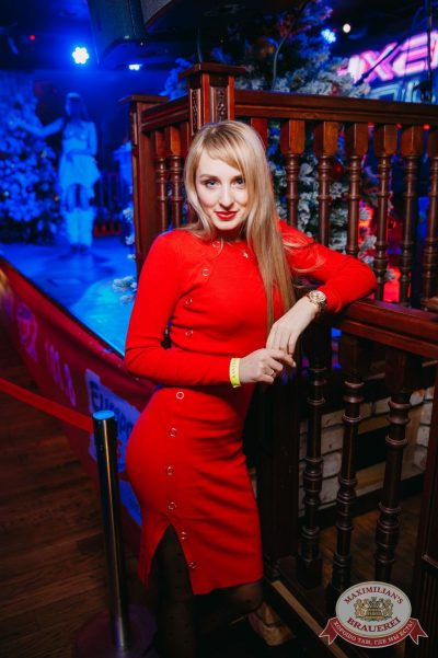 «Дыхание ночи», 6 января 2018 - Ресторан «Максимилианс» Красноярск - 34
