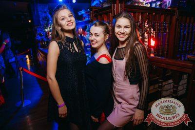 «Дыхание ночи», 6 января 2018 - Ресторан «Максимилианс» Красноярск - 37