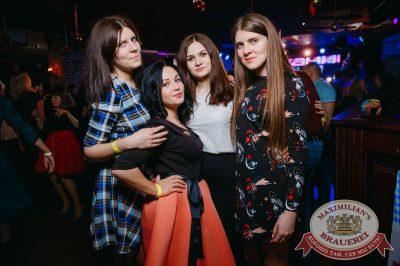 «Дыхание ночи», 6 января 2018 - Ресторан «Максимилианс» Красноярск - 38