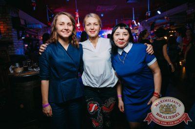 «Дыхание ночи», 6 января 2018 - Ресторан «Максимилианс» Красноярск - 39