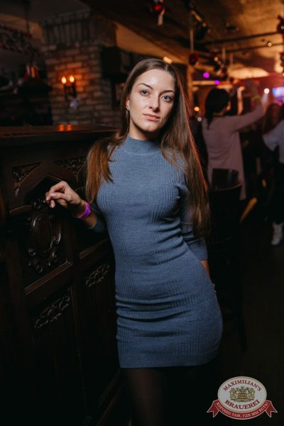 «Дыхание ночи», 6 января 2018 - Ресторан «Максимилианс» Красноярск - 40