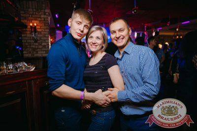 «Дыхание ночи», 6 января 2018 - Ресторан «Максимилианс» Красноярск - 43