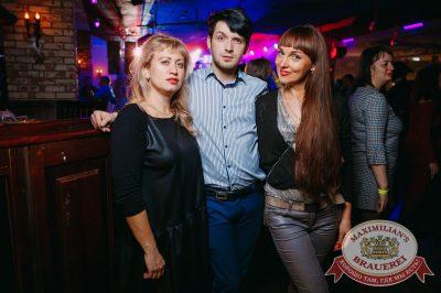 «Дыхание ночи», 6 января 2018 - Ресторан «Максимилианс» Красноярск - 45