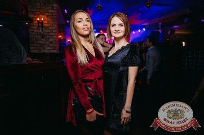 «Дыхание ночи», 6 января 2018 - Ресторан «Максимилианс» Красноярск - 46
