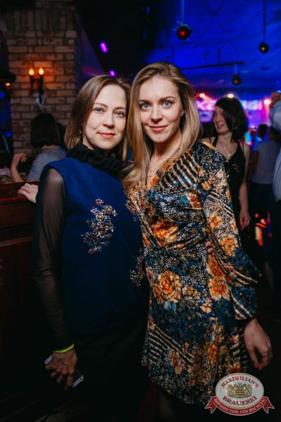 «Дыхание ночи», 6 января 2018 - Ресторан «Максимилианс» Красноярск - 47