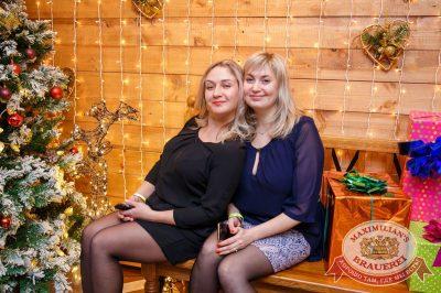 «Дыхание ночи», 6 января 2018 - Ресторан «Максимилианс» Красноярск - 6