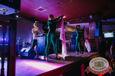 «Дыхание ночи», 7 апреля 2018 - Ресторан «Максимилианс» Красноярск - 1