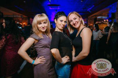 «Дыхание ночи», 7 апреля 2018 - Ресторан «Максимилианс» Красноярск - 11