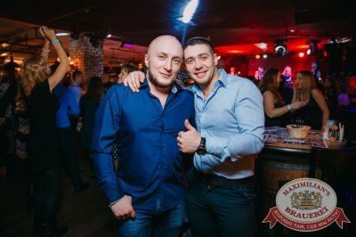 «Дыхание ночи», 7 апреля 2018 - Ресторан «Максимилианс» Красноярск - 17