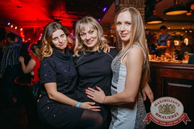«Дыхание ночи», 7 апреля 2018 - Ресторан «Максимилианс» Красноярск - 18
