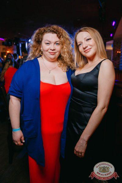 «Дыхание ночи», 7 апреля 2018 - Ресторан «Максимилианс» Красноярск - 20