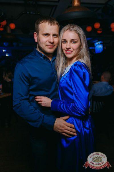 «Дыхание ночи», 7 апреля 2018 - Ресторан «Максимилианс» Красноярск - 25