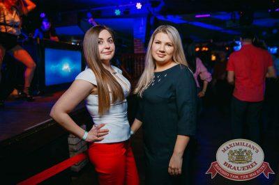 «Дыхание ночи», 7 апреля 2018 - Ресторан «Максимилианс» Красноярск - 31