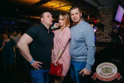 «Дыхание ночи», 7 апреля 2018 - Ресторан «Максимилианс» Красноярск - 33