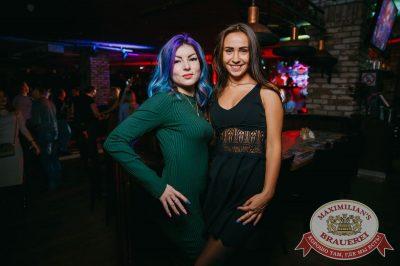 «Дыхание ночи», 7 апреля 2018 - Ресторан «Максимилианс» Красноярск - 35