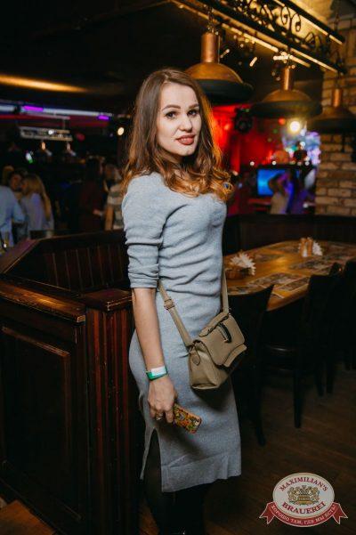«Дыхание ночи», 7 апреля 2018 - Ресторан «Максимилианс» Красноярск - 38