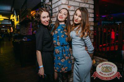 «Дыхание ночи», 7 апреля 2018 - Ресторан «Максимилианс» Красноярск - 39