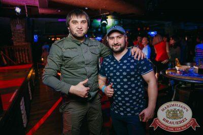 «Дыхание ночи», 7 апреля 2018 - Ресторан «Максимилианс» Красноярск - 40