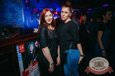 «Дыхание ночи», 7 апреля 2018 - Ресторан «Максимилианс» Красноярск - 41