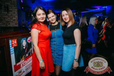 «Дыхание ночи», 7 апреля 2018 - Ресторан «Максимилианс» Красноярск - 42