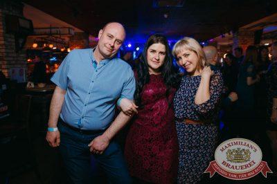 «Дыхание ночи», 7 апреля 2018 - Ресторан «Максимилианс» Красноярск - 8
