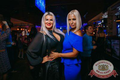 «Дыхание ночи», 7 апреля 2018 - Ресторан «Максимилианс» Красноярск - 9