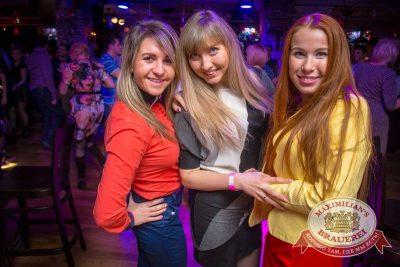«Дыхание ночи»: ASTERO project (Санкт-Петербург), 5 декабря 2015 - Ресторан «Максимилианс» Красноярск - 05