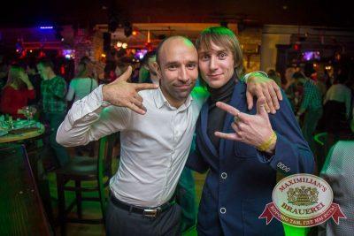 «Дыхание ночи»: ASTERO project (Санкт-Петербург), 5 декабря 2015 - Ресторан «Максимилианс» Красноярск - 07