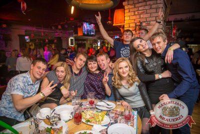 «Дыхание ночи»: ASTERO project (Санкт-Петербург), 5 декабря 2015 - Ресторан «Максимилианс» Красноярск - 08