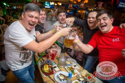 «Дыхание ночи»: ASTERO project (Санкт-Петербург), 5 декабря 2015 - Ресторан «Максимилианс» Красноярск - 23