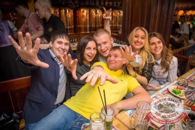 «Дыхание ночи»: ASTERO project (Санкт-Петербург), 5 декабря 2015 - Ресторан «Максимилианс» Красноярск - 24