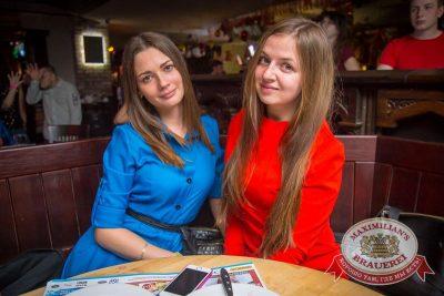 «Дыхание ночи»: ASTERO project (Санкт-Петербург), 5 декабря 2015 - Ресторан «Максимилианс» Красноярск - 27