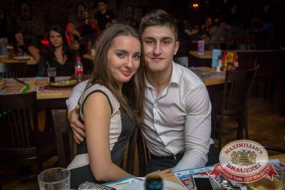 «Дыхание ночи»: ASTERO project (Санкт-Петербург), 5 декабря 2015 - Ресторан «Максимилианс» Красноярск - 28