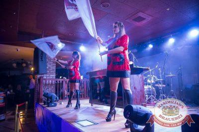 «Дыхание ночи»: Dj Jumper и Dj Ravilla, 20 августа 2016 - Ресторан «Максимилианс» Красноярск - 09