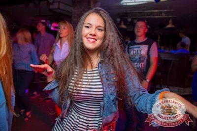 «Дыхание ночи»: Dj Jumper и Dj Ravilla, 20 августа 2016 - Ресторан «Максимилианс» Красноярск - 13