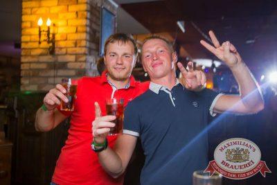«Дыхание ночи»: Dj Jumper и Dj Ravilla, 20 августа 2016 - Ресторан «Максимилианс» Красноярск - 14