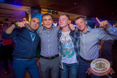 «Дыхание ночи»: Dj Jumper и Dj Ravilla, 20 августа 2016 - Ресторан «Максимилианс» Красноярск - 24