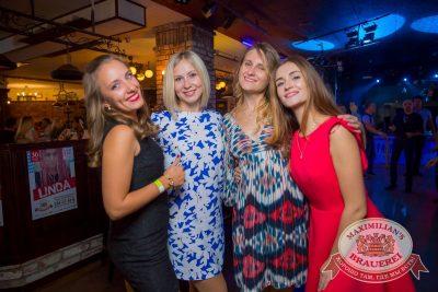 «Дыхание ночи»: Dj Jumper и Dj Ravilla, 20 августа 2016 - Ресторан «Максимилианс» Красноярск - 27