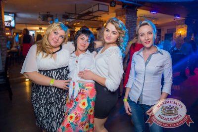 «Дыхание ночи»: Dj Jumper и Dj Ravilla, 20 августа 2016 - Ресторан «Максимилианс» Красноярск - 28