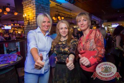 «Дыхание ночи»: Dj Jumper и Dj Ravilla, 20 августа 2016 - Ресторан «Максимилианс» Красноярск - 29