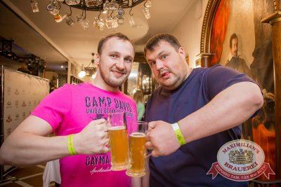 «Дыхание ночи»: Dj Jumper и Dj Ravilla (Красноярск), 23 апреля 2016 - Ресторан «Максимилианс» Красноярск - 05