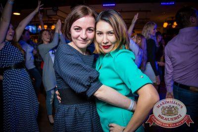 «Дыхание ночи»: Dj Jumper и Dj Ravilla (Красноярск), 23 апреля 2016 - Ресторан «Максимилианс» Красноярск - 13