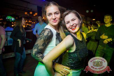 «Дыхание ночи»: Dj Jumper и Dj Ravilla (Красноярск), 23 апреля 2016 - Ресторан «Максимилианс» Красноярск - 14