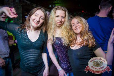 «Дыхание ночи»: Dj Jumper и Dj Ravilla (Красноярск), 23 апреля 2016 - Ресторан «Максимилианс» Красноярск - 16