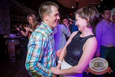 «Дыхание ночи»: Dj Jumper и Dj Ravilla (Красноярск), 23 апреля 2016 - Ресторан «Максимилианс» Красноярск - 18