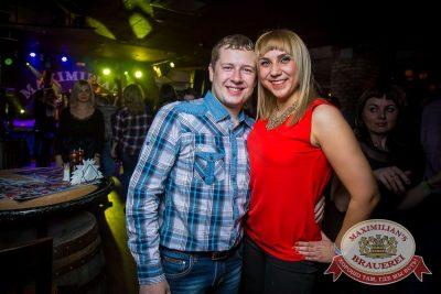 «Дыхание ночи»: Dj Jumper и Dj Ravilla (Красноярск), 23 апреля 2016 - Ресторан «Максимилианс» Красноярск - 20